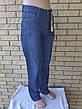 Джинсы мужские коттоновые стрейчевые , есть большие размеры BIG GRAYS, фото 5
