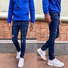 Джинсы мужские коттоновые стрейчевые , есть большие размеры BIG GRAYS, фото 2