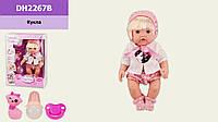 "Кукла-пупс функциональная ""Baby Ardana""."