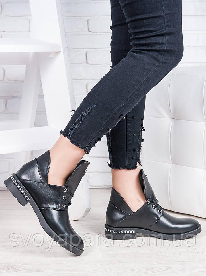 Кожаные ботинки Аврелия 6839-28