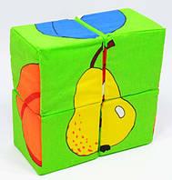 """Набор мягких кубиков 4 штуки """"Фрукты"""" Умная игрушка"""