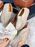 Комфортні черевики LORO PIANA Open Walk (репліка), фото 1
