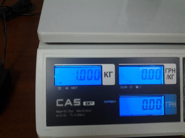 весы торговые CAS украина