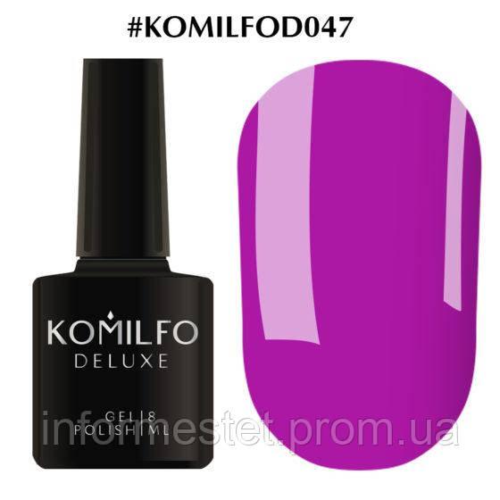 Гель-лак Komilfo Deluxe Series №D047 (фиолетово-баклажанный, эмаль), 8 мл