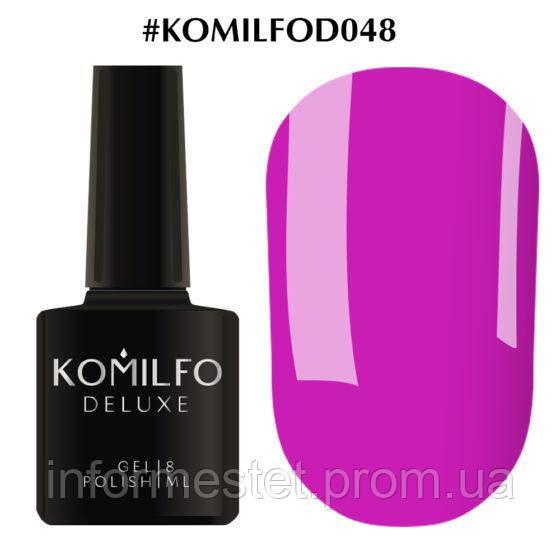 Гель-лак Komilfo Deluxe Series №D048 (фуксия, эмаль), 8 мл