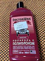 Полироль кузова красная DW8417.300 мл