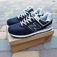 Мужские кроссовки в стиле New Balance 574 темно синие, фото 1