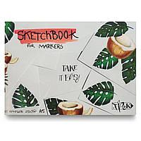 Скетчбук для маркеров А5 (14,8х21 см) 250 г/м.кв. 25 листов «Трек»
