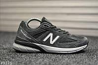 Чоловічі кросівки New Balance 990 Dark Gray Сірі, Репліка, фото 1