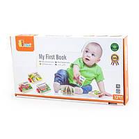 Деревянная игрушка Viga Toys Первая книжка (50386)