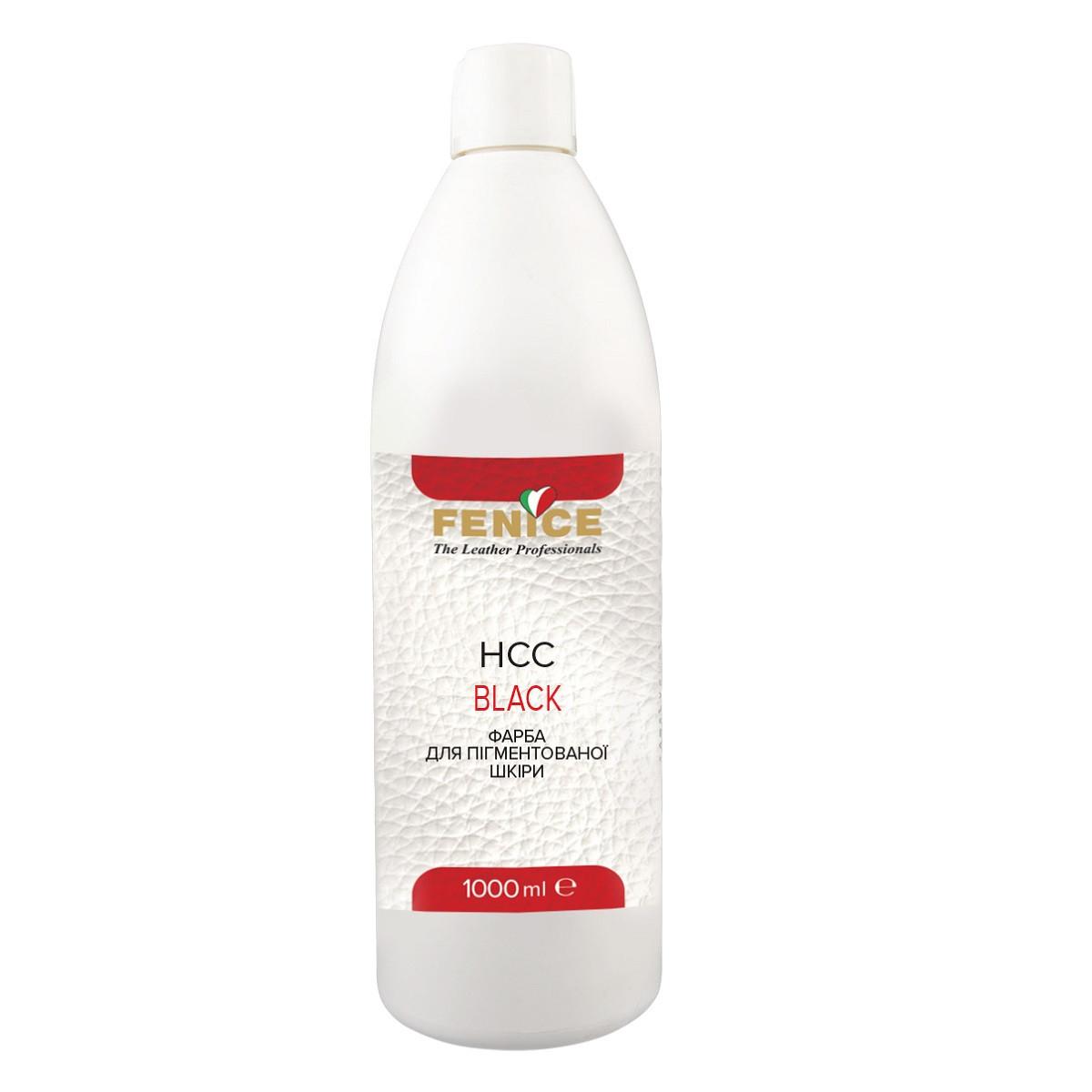 Фарба для шкіри чорна Fenice HCC Black, 1L