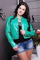 Куртка IR Кнопка ; цвета: зелёный | бежевый | белый | голубой | красный | чёрный,  состав:75%полиуретан,25%полиэстер