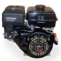 Газ-бензиновый двигатель Lifan 177-F(9 л.с. вал шпонка 25 мм)