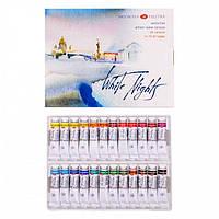 Набор акварельных красок Белые ночи 24 цвета по 10 мл в тубах картонная коробка «Невская палитра»