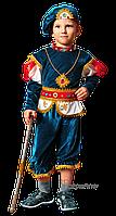 Детский карнавальный костюм Принца Код. 714