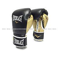 Боксерские перчатки Everlast Powerlock Training Gloves Black Gold 12 унций