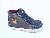 Ботинки для мальчиков 27 размер (26-31 р.) фирмы С.Луч