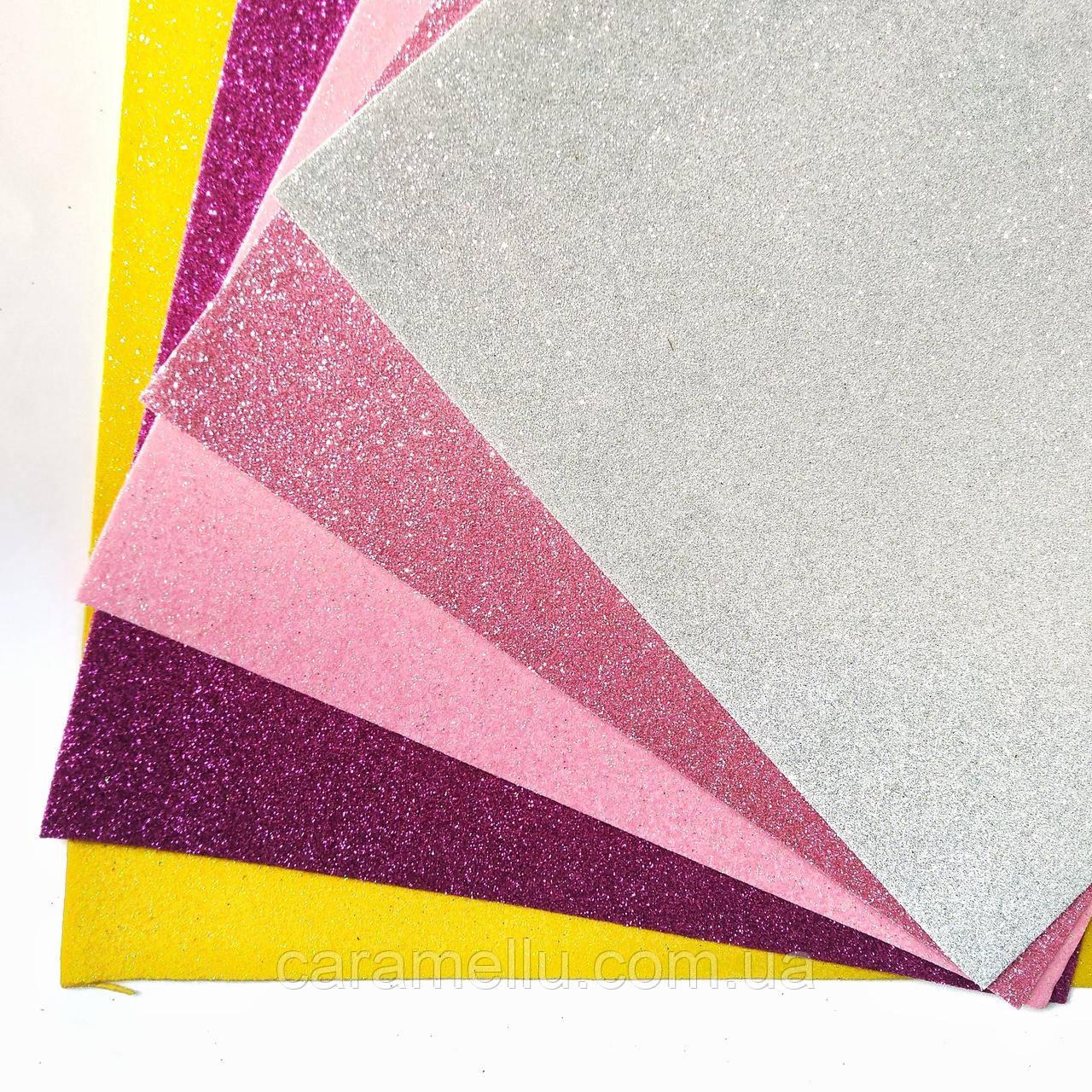 Набор глиттерного двухстороннего фоамирана 1 мм. Дополнительные цвета