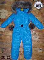 Зимний комбинезон на мальчика размеры 74 - 152
