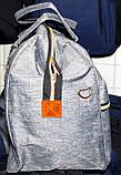 Женская синяя дорожная сумка на молнии с двумя ручками и ремешком 50*30 см, фото 2
