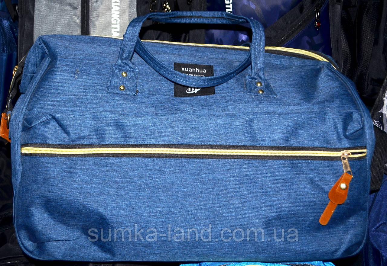 Женская синяя дорожная сумка на молнии с двумя ручками и ремешком 50*30 см