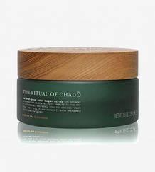 Скраб для тіла Rituals - The Ritual of Chado