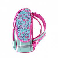 Рюкзак шкільний каркасний SMART Бірюзовий з рожевим (558052), фото 3