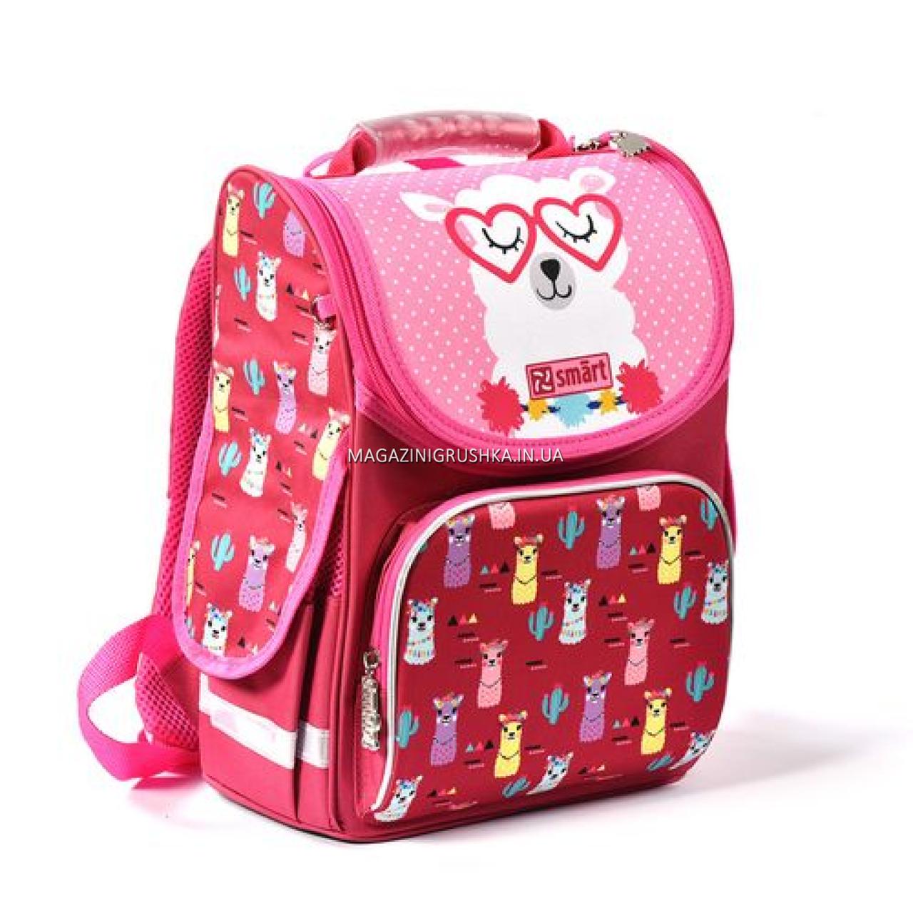 Рюкзак шкільний каркасний SMART Рожевий (558055)