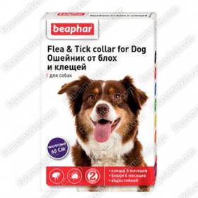 Ошейник против блох и клещей для собак 65см с защитой на 6 мес фиолетовый