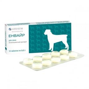 Энвайр для собак 10 таблеток, антигельминтик
