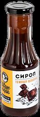 Низкокалорийный сироп «Иван-Поле» Тёмный Шоколад (340 грамм)