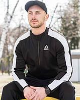 Спортивный костюм мужской Reebok черный с белой полосой