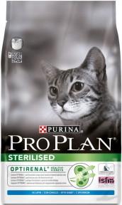 Pro Plan (Про План) для кастрированных котов кролик с рисом рис 1,5 кг