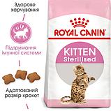 Royal Canin Kitten Sterilised для стерилизованных котят от 6 до 12 мес 400 гр, фото 3