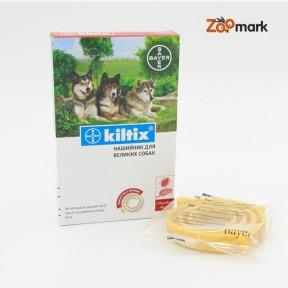 Килтикс (Kiltix)  ошейник от блох для собак и кошек 66 см