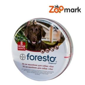 Форесто (Foresto)  ошейник от блох и клещей, Bayer 70см