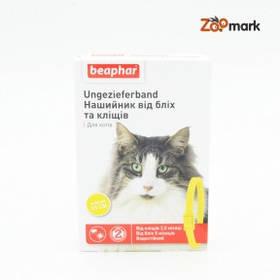 Ungezieferband Yellow  ошейник от блох и клещей для кошек Ungezieferband Yellow Beaphar 12619  ошейник от блох и клещей для кошек
