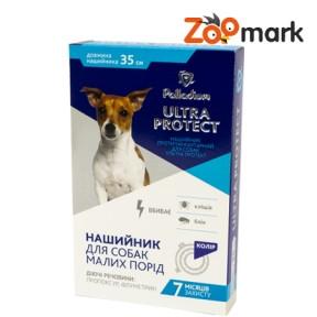 Ultra Protect  противопаразитарный ошейник для собак 35 см, Palladium синий