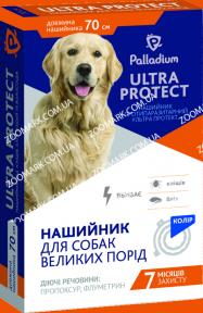 Ultra Protect  противопаразитарный ошейник для собак 70 см, Palladium синий