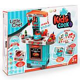 Дитяча ігрова Кухня 008-939А Бірюзова. Висота 87 см світло, звук, посуд, продукти, фото 5