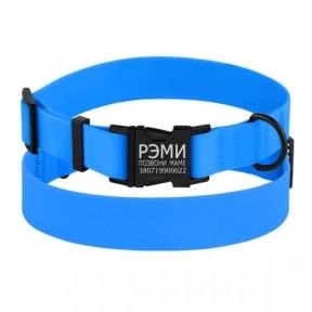 Ошейник для собак силиконовый голубой 25мм (43-66см)