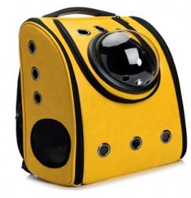 Рюкзак кожаный с иллюминатором 403322см Желтый