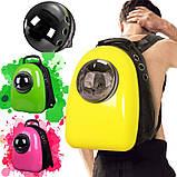 Рюкзак иллюминатор пластик 32х42х29см Желтый, фото 7