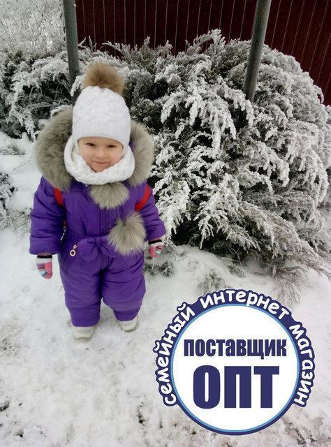Зимний комбинезон на девочку 74 - 152 размеры