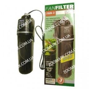 Aquael Fan 2 plus  внутренний фильтр для аквариума 450 лч Aquael Fan 2 plus 450лч