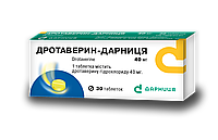 ДРОТАВЕРИН-ДАРНИЦЯ,таблетки по 40мг №30