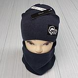 М 94072 Комплект для мальчика  шапка двойная на флисе и баф, разние цвет (5-15 лет), фото 2