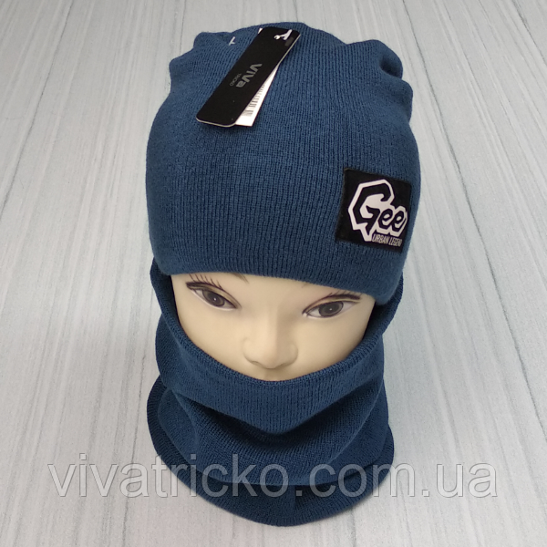 М 94072 Комплект для мальчика  шапка двойная на флисе и баф, разние цвет (5-15 лет)