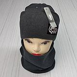 М 94072 Комплект для мальчика  шапка двойная на флисе и баф, разние цвет (5-15 лет), фото 4