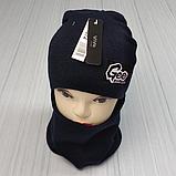 М 94072 Комплект для мальчика  шапка двойная на флисе и баф, разние цвет (5-15 лет), фото 5